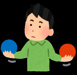 二つのボールの重さを量る人の絵