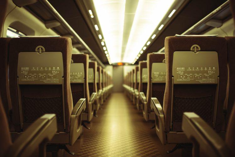 新幹線の中