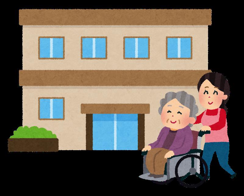 介護施設と車椅子のおばあさん